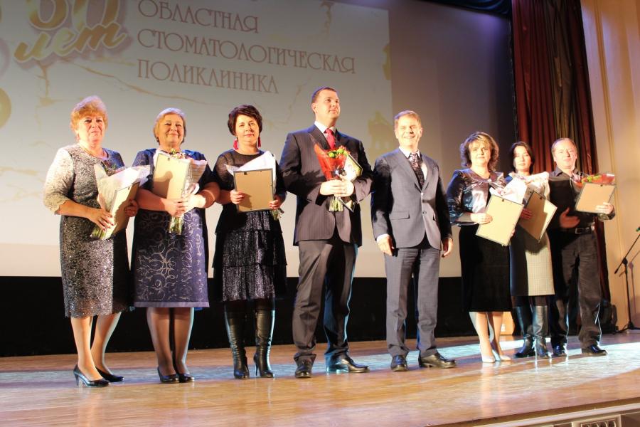 Иркутской областной стоматологической поликлинике исполнилось 60 лет