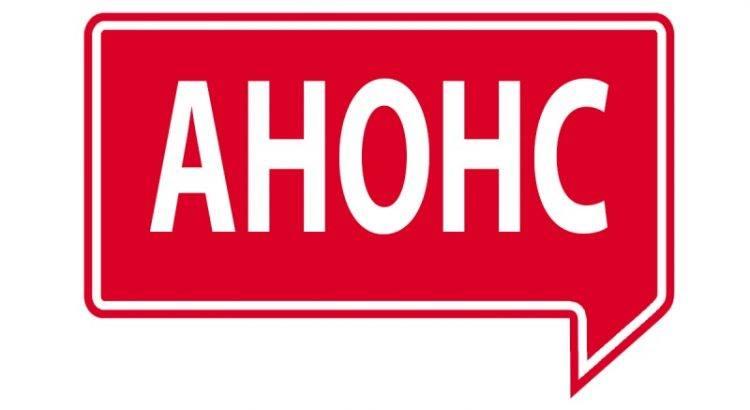 Внимание, анонс!  Сегодня 21 декабря в 10.00 утра состоится пресс-конференция по вопросу оказания медицинской помощи мальчику из Черемхово, о состоянии здоровья которого шла речь во время пресс-конференции Президента РФ Владимира Путина.  Адрес прове…