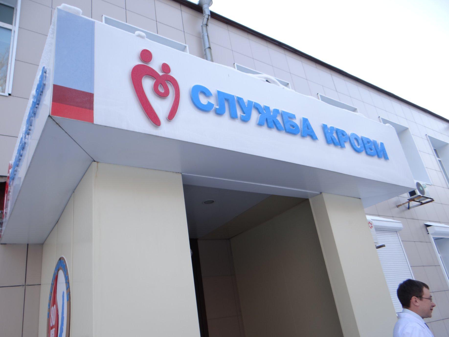 Министр здравоохранения Иркутской области Олег Ярошенко поздравил коллектив Иркутской областной станции переливания крови.  – Уважаемые коллеги, мой предновогодний визит связан, в первую  очередь, с желанием поблагодарить вас за тот самоотверженный т…