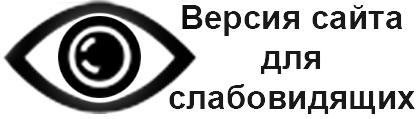 """Главная – ОГБУЗ """"Черемховская ГБ1"""""""