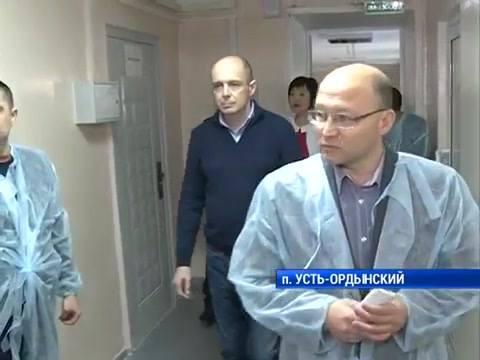 Посмотреть видео «В Приангарье шесть региональных психоневрологических диспансеров войдут в состав областного»