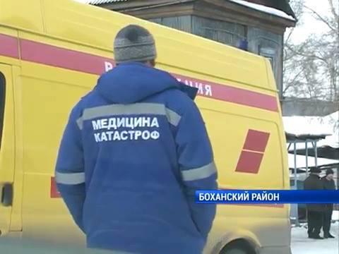 Посмотреть видео «ДТП в Боханском районе: четыре человека погибли, пятеро получили серьезные травмы»