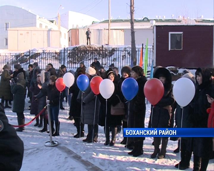 Медработники Боханской районной больницы получили новое жилье