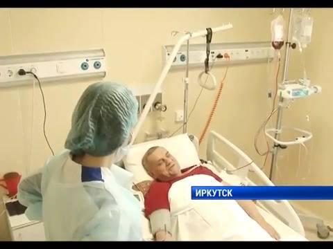 Посмотреть видео «Первую пересадку костного мозга от донора провели специалисты Иркутского областного онкологического диспансера»