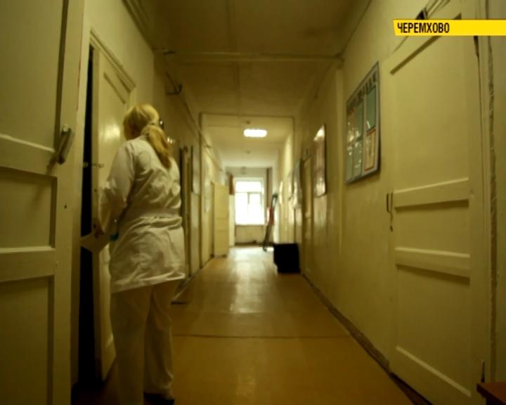 17 апреля 2019 года телекомпания АИСТ ТВ в попытках разобраться в ситуации, сложившейся в городе Черемхово, о якобы закрытии Лор, глазного отделения, отправила своих журналистов в больницу города Черемхово, которые попытались разобраться и взглянуть …