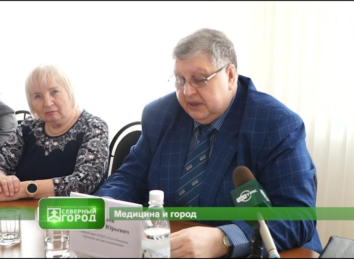 Посмотреть видео «Телекомпания УИ ТРК выпустила видеосюжет о прошедшей 22 апреля 2019 года в Усть-Илимске пресс-конференции»