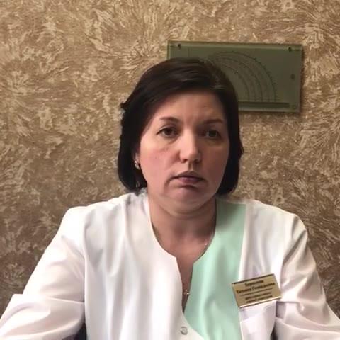 Посмотреть видео «Барахоева Татьяна Геннадьевна, заведующий офтальмологическим отделением»