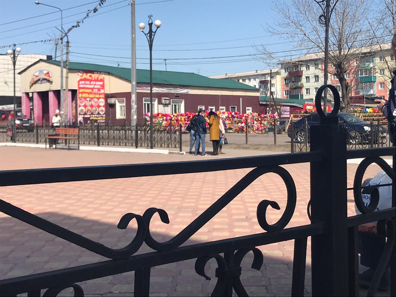 24 апреля с 12.00 по 13.00 по информации, содержащейся в уведомлении о проведении пикетирования группой лиц в городе Черемхово против антинародной реформы здравоохранения в городе, на площади перед ДК М.Горького и с 14.00 по 15.00 часов у памятника и…