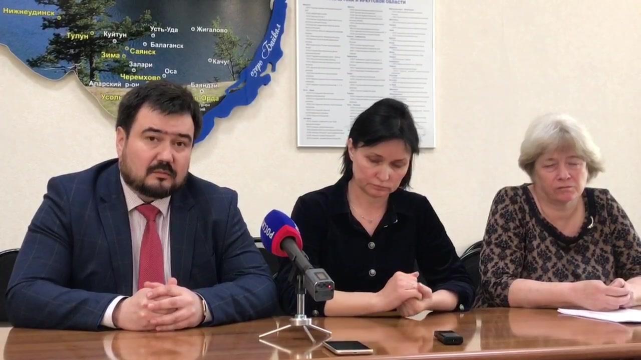 Посмотреть видео «Пресс-конференция_13.05.2019_Хабудаев»