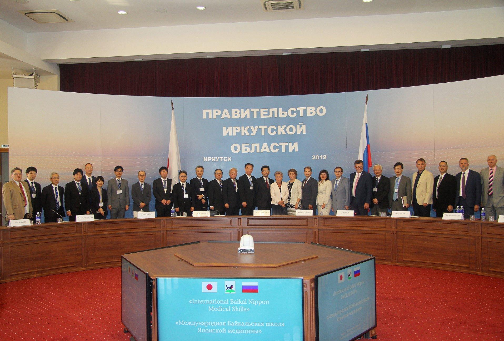 5 августа 2019 года в Иркутске открылся ежегодный форум «Международная Байкальская школа японской медицины». В Правительстве Иркутской области сегодня состоялось торжественное открытие форума. В течение трех дней специалисты из двух стран будут делит…