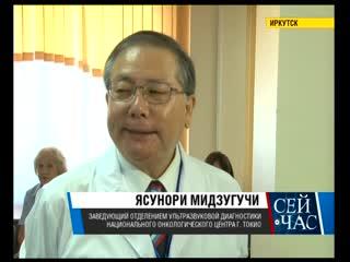 Телекомпания АИСТ   Иркутск и Иркутская область's Videos   VK