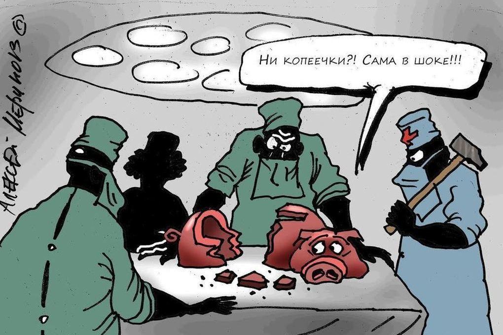 Пятые с конца: нигде не лечат «оптимизированней», чем в Иркутской области