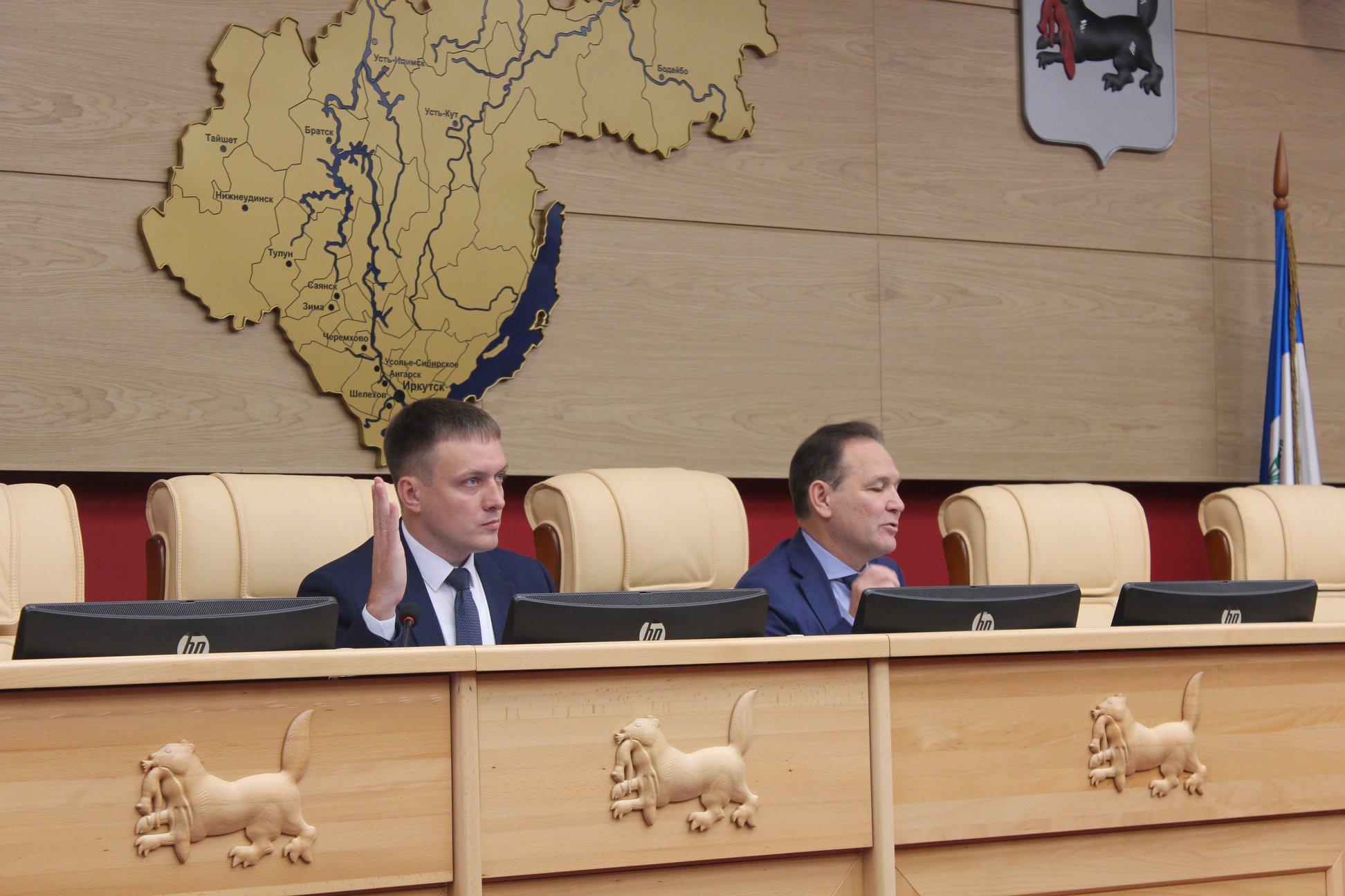 На заседании комитета по здравоохранению и социальной защите Законодательного Собрания Иркутской области 10 октября 2019 года не смогли обсудить проект закона о передаче областного здравоохранения на муниципальный уровень.  В повестке заседания, назн…