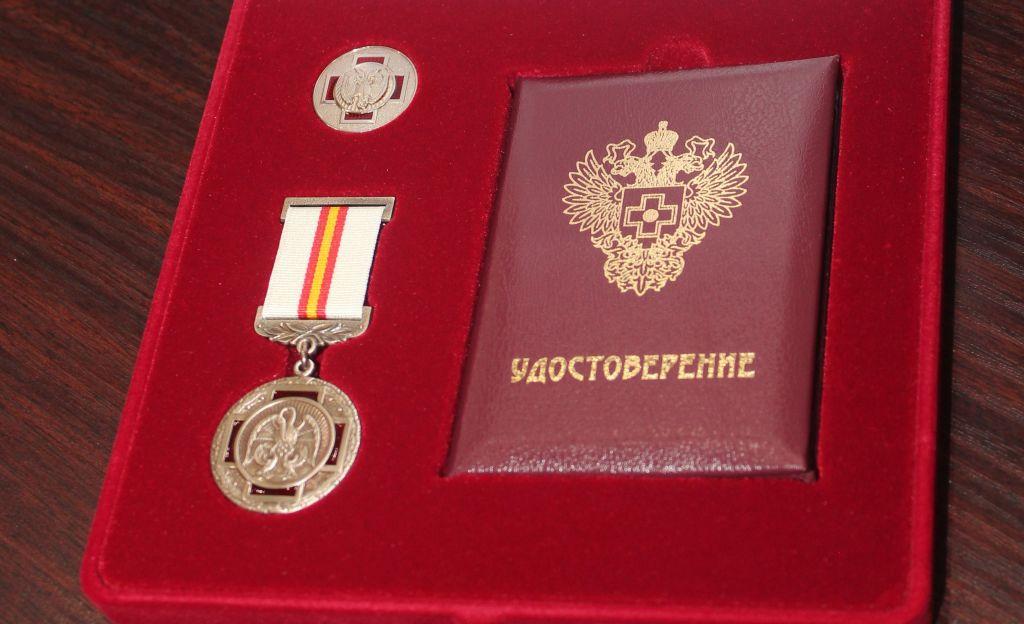 Иркутский донор награжден медалью «За содействие донорскому движению» – Областная газета